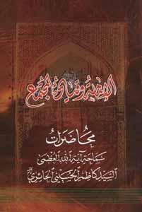 http://www.almarjeya.com/uploads/lib/books/8.png